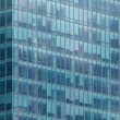 office building facade — Stock Photo