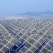 Stock Photo: Huge solar energy field