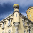 Royalty-Free Stock Photo: Sintra Palace