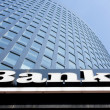 Stock Photo: Modern many-storied building of bank
