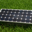Solar panels — Stock Photo #6126537