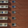 Apartment block 2 — Stock Photo #6365245