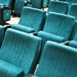 Auditorium — Stock Photo #6365408