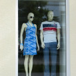 Mannequin couple — Stock Photo