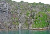 Waterfall cliffs — Stock Photo
