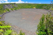 Volcanic Crater in the Tropics — Stock Photo