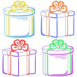 Gift boxes, pictograms — Stock Photo