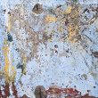 Vintage grunge concrete wall - Stock Photo