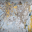 Vintage grunge concrete wall — Stock Photo