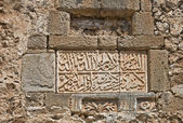 Ancient Arabic inscription — Stock Photo