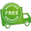 Free shipping truck - Stock Vector