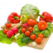 Vegetables. Fresh and ripe vegetables close-up. — Foto de Stock