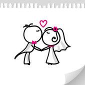 婚礼情侣 — 图库矢量图片