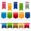 Big Ribbons Set — Stock Vector