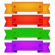 Color Ribbons Set — Stock Vector