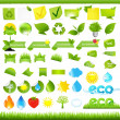 Royalty-Free Stock Vector Image: Eco Set