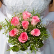 Wedding pink bouquet - Lizenzfreies Foto
