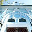 Stock Photo: Christianity church