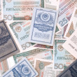 Obsolete money — Stock Photo