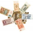 Money of USSR — Stock Photo