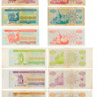 Coupons of the National bank of Ukraine — Stock Photo