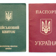 Ukranian passport and military card - Stock Photo