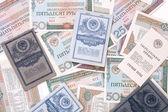 Obsolete money — Stock Photo
