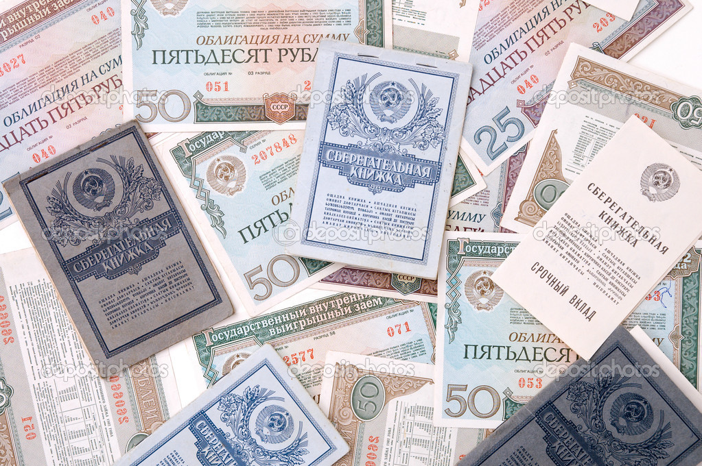 Obsolete money background — Stock Photo #5582406