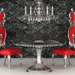 Baroque chairs. Royal interior. Wallpaper. - Stockfoto