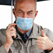 Stock Photo: Flu - will not pass!