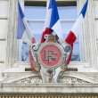Symbol of french republic — Foto de stock #5751668