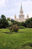 Botanical garden — Stock Photo