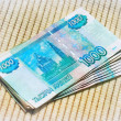 Stock Photo: Rubles