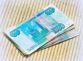 Rubles — Stock Photo