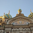 Stock Photo: Church of Savior on Blood in St.Petersburg