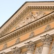 Stock Photo: Pediment