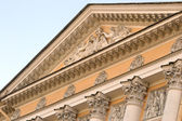 Pediment — Stock Photo