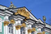Winter Palace — Stock Photo