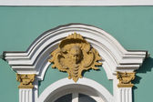 Architectural details of Winter Palace in St.Petersburg — Stock Photo