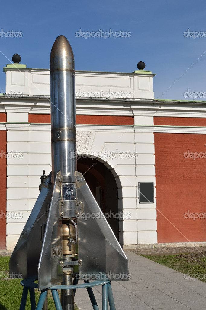 Old rocket installation in a museum of arms, St.Petersburg, Russia  Stock Photo #5710623