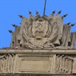 Coat of arms on the building, St.Petersburg - Stock Photo