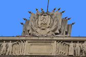 Coat of arms on the building, St.Petersburg — Stock Photo