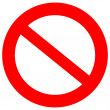 Not Allowed Sign — Stock Vector #5952707