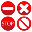 Stock Vector: Set of variants stop sign