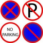 变形没有停车-道路标志 — 图库矢量图片 #6500751