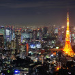 Tokyo tower at night - Stock Photo