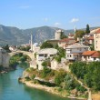 Old City of Mostar - Stock Photo