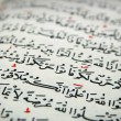 Quran - holy book of Muslims — Stock Photo
