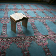 Student studying Islam in Mosque - 