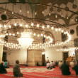 Stock Photo: Prayer in the mosque